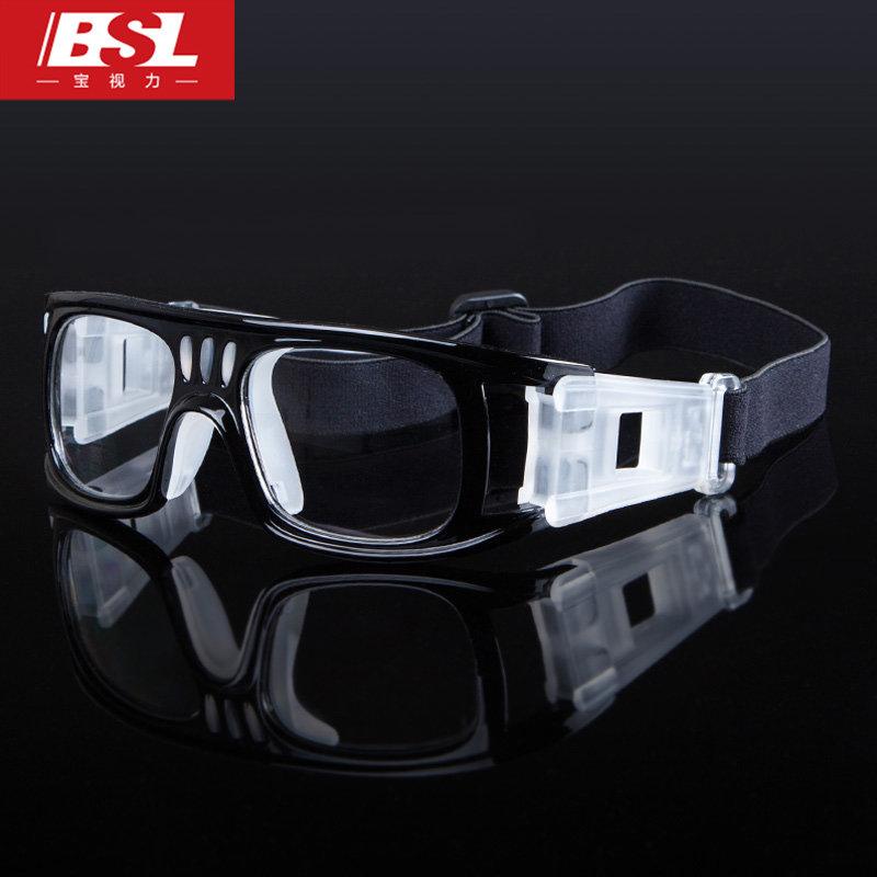 tr90防雾打篮球眼睛足球近视镜运动防护眼镜男女款护目镜打球spor