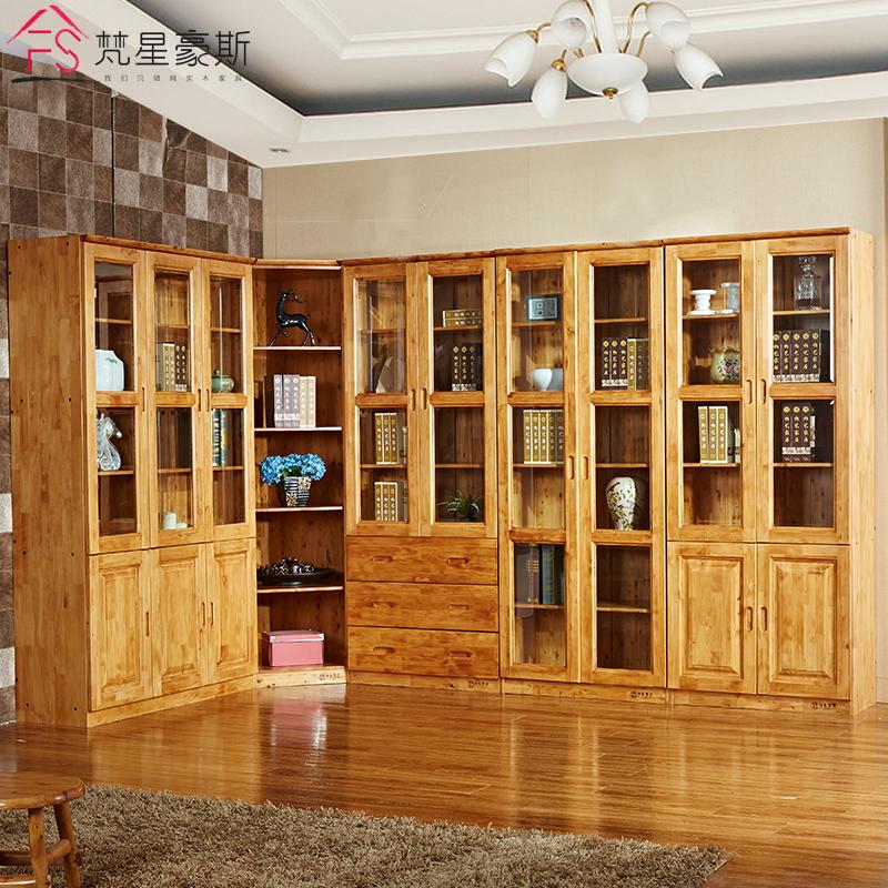 梵星豪斯柏木全实木书柜书架YPSGCT