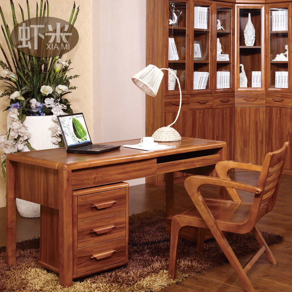 虾米家具乌金木色实木电脑桌C303SZ