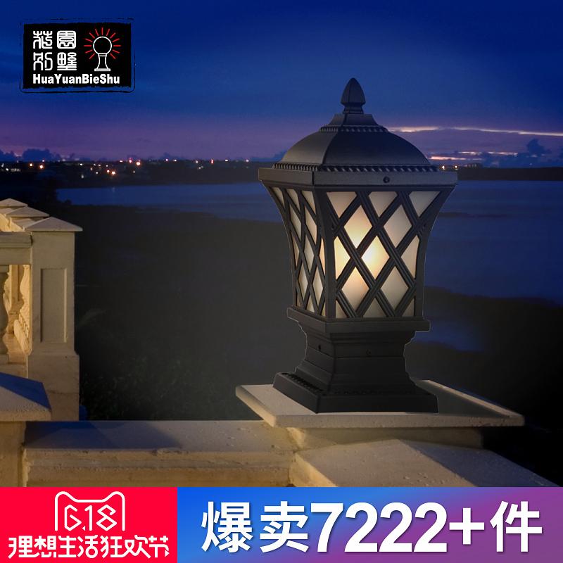 花园别墅led庭院灯HY9158S