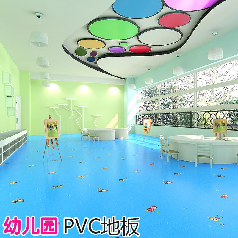 追梦追梦儿童塑胶地板