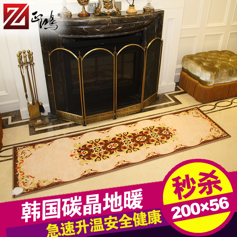 正鸿 ZH56200-NT地暖垫