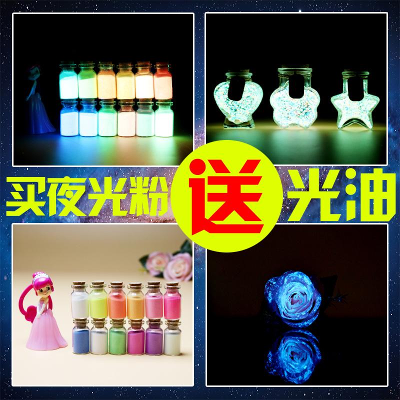 夜明亮艺术涂料YML-018