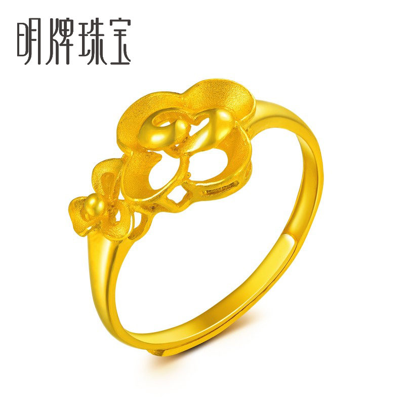jewelry golden gold Jin Yaner Hua Tian wedding wedding ring female ...