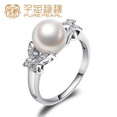 千足珠宝梦蝶四面光强亮基本光洁8-8.5MM淡水珍珠女款银戒指