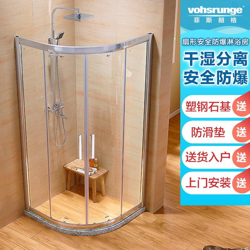 菲斯朗格弧扇形整体淋浴房F1605