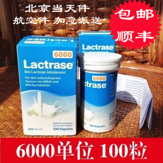 Lactrase 436 6000 100