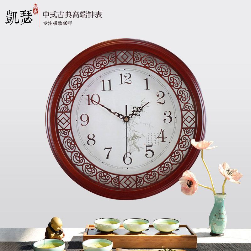凯瑟中式钟表挂钟1080
