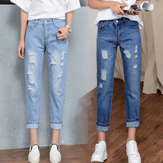 Jeans for women Gong Di gdwy208