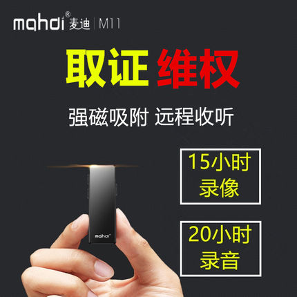 Recording video pen mini HD professional mini camera night vision camera head small hidden forensics recording pen