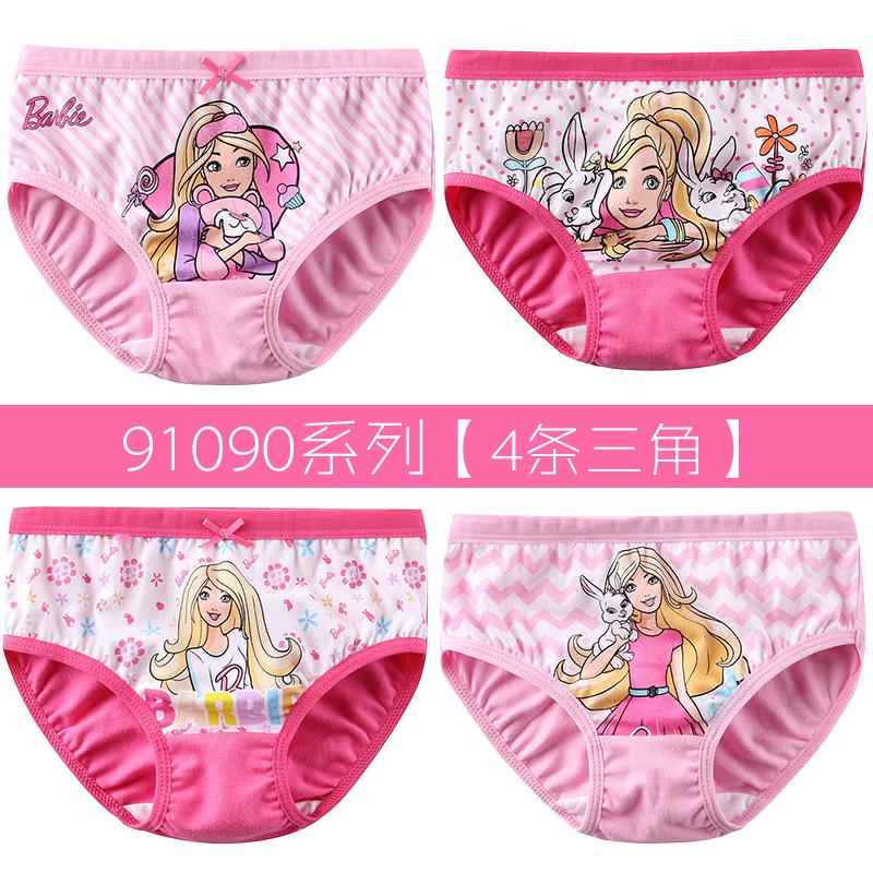 Panties Barbie sb9187