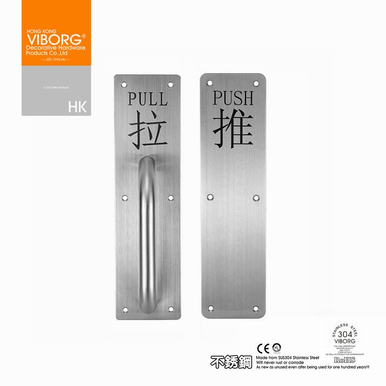 香港域堡304不锈钢大门gsr3010