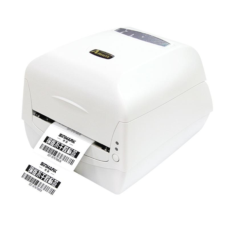 立象CP-2140M服装吊牌水洗唛珠宝标签机3140L电子面单二维码景区门票合格证条形码碳带热敏不干胶条码打印机
