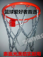Сетка Ford snow metal basketball net