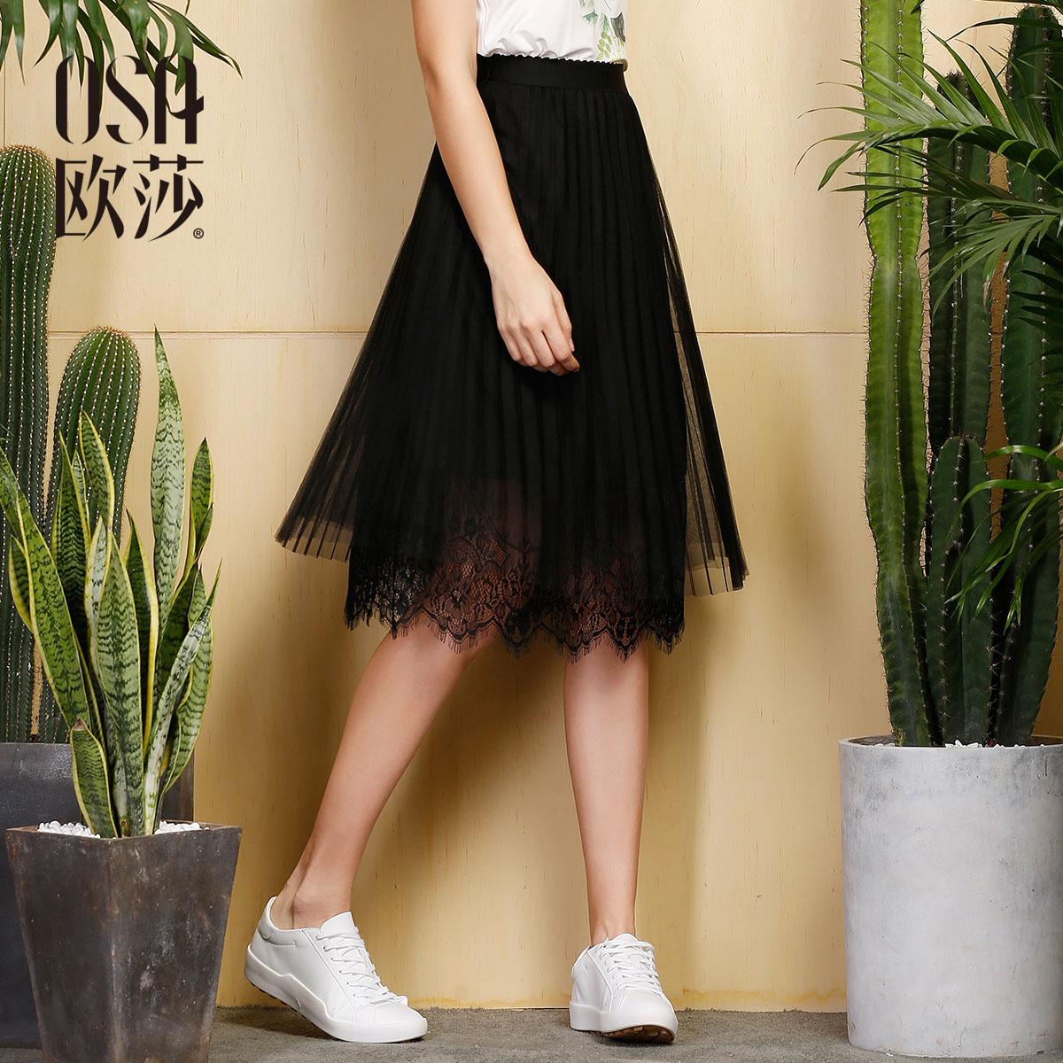 OSA夏装新款女装短裙蕾丝网纱雪纺黑色百褶半身裙A字裙中长款
