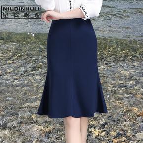 a字裙高腰半身裙女 中长款包臀裙一步裙弹力包臀半裙中裙西装裙