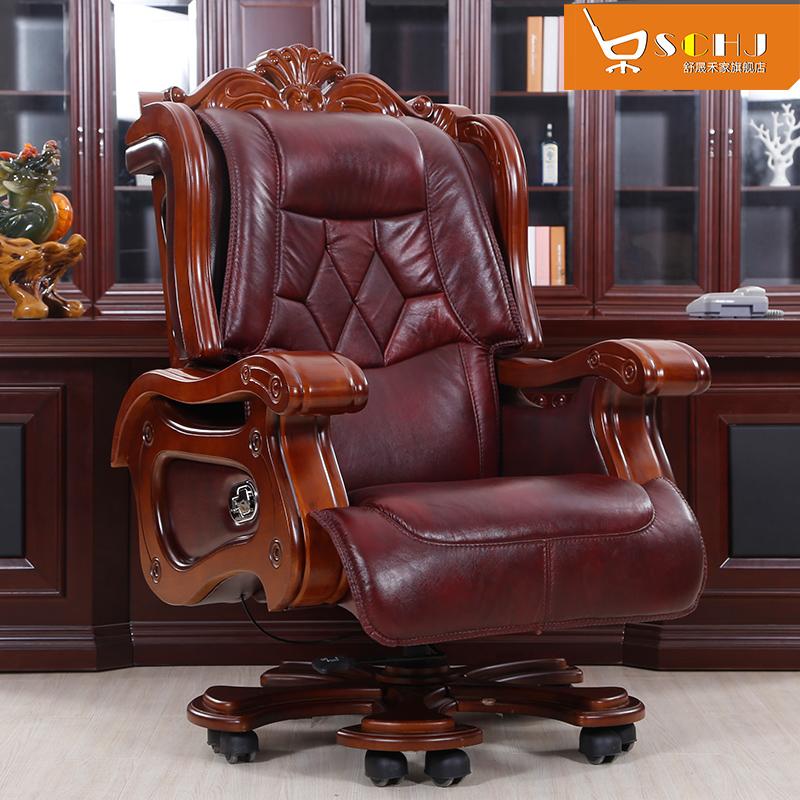 舒晟禾家实木大班椅升降办公椅电脑椅可躺头层牛皮豪华按摩老板椅