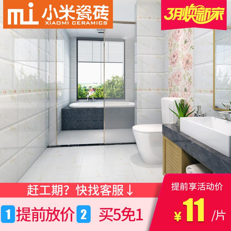 小米瓷砖简约墙砖C3672-B