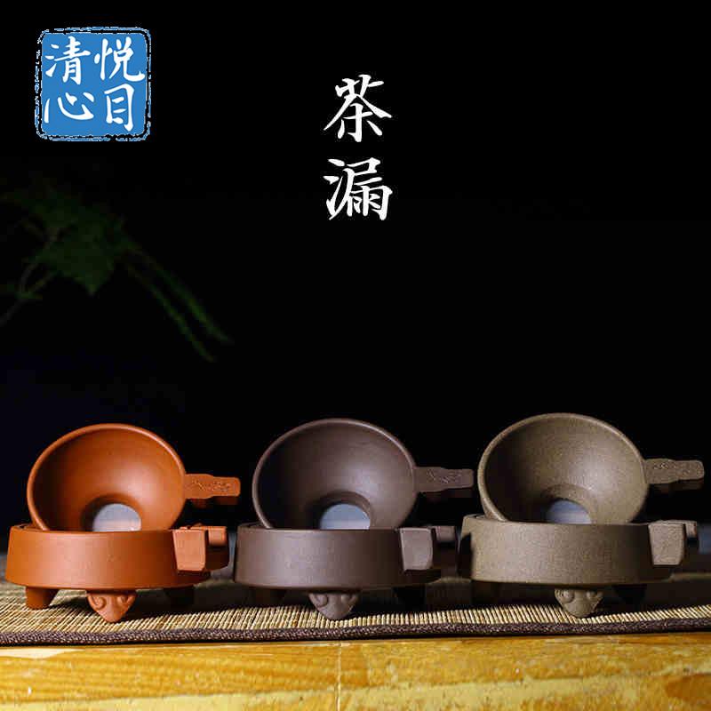 悦目清心宜兴原矿紫砂茶具 dncl01