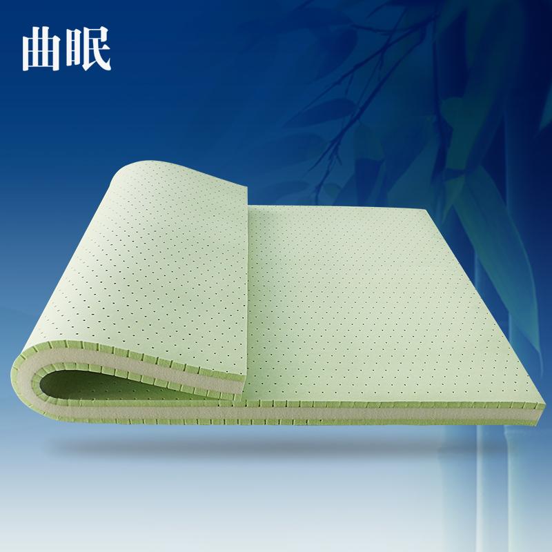 曲眠泰国天然乳胶负离子床垫ms-7.5flz