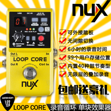 Педаль эффектов Nux Loop Core 40