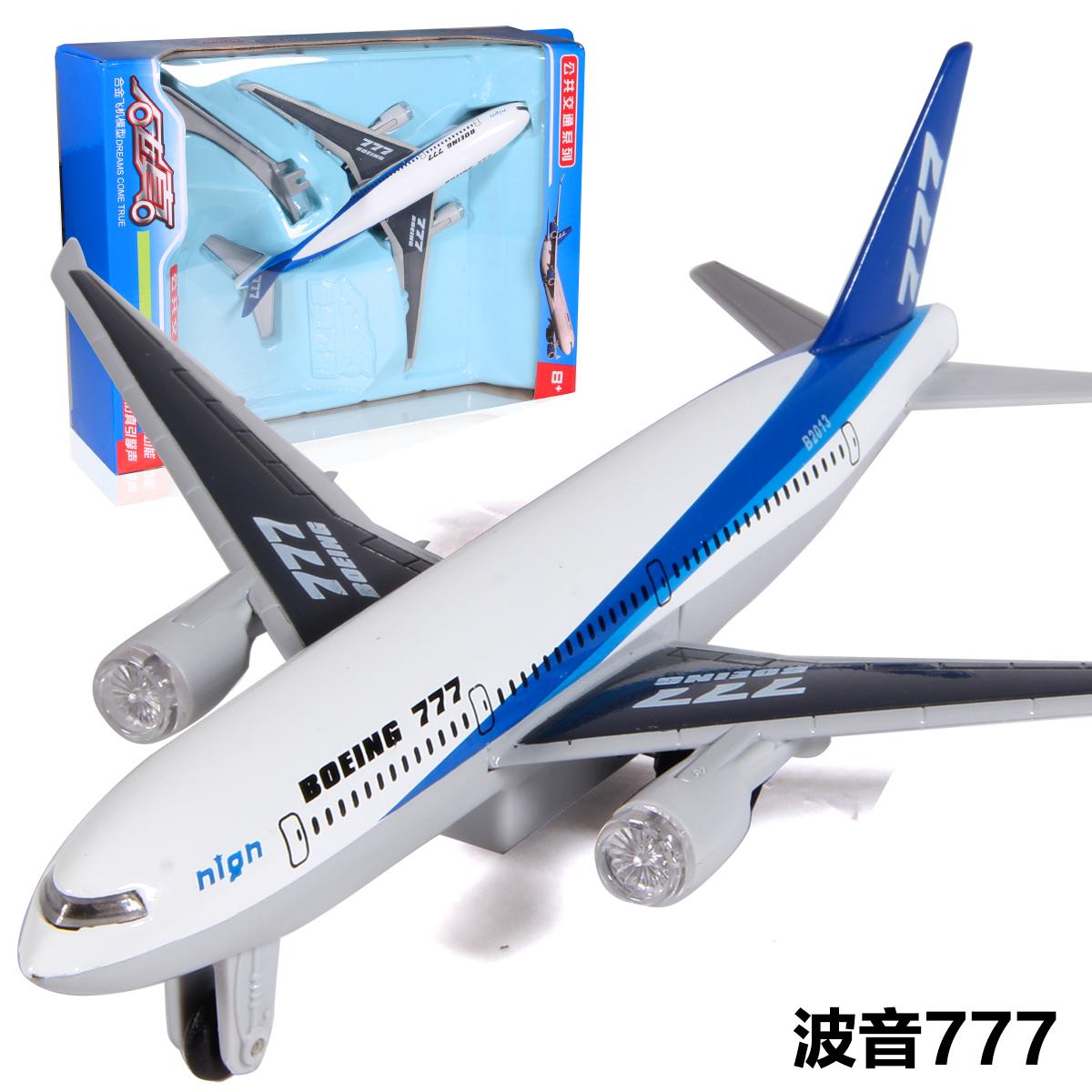 彩珀合金飞机模型波音777航空飞机儿童玩具飞机模型声光回力玩具