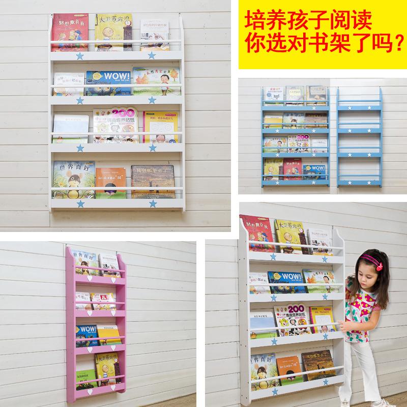 瑞美特儿童书架壁RM1302