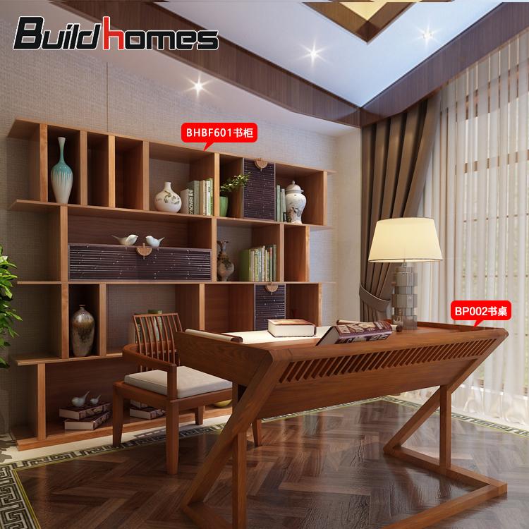 Buildhomes筑家水曲柳实木书桌 BP003