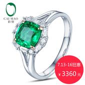 彩贸1.12克拉天然祖母绿彩宝 35分天然钻 18K金彩色宝石戒指