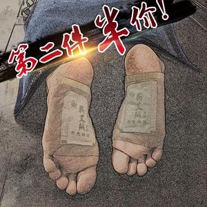 艾上阁艾草足贴20对艾叶睡眠养生脚贴去湿气足底贴驱寒排毒足疗贴