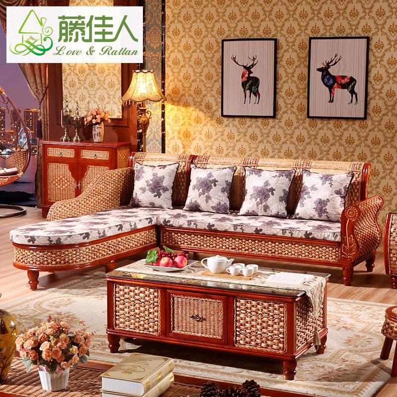 藤佳人藤编藤制藤沙发组合客厅沙发茶几五件套藤艺沙发藤家具TY