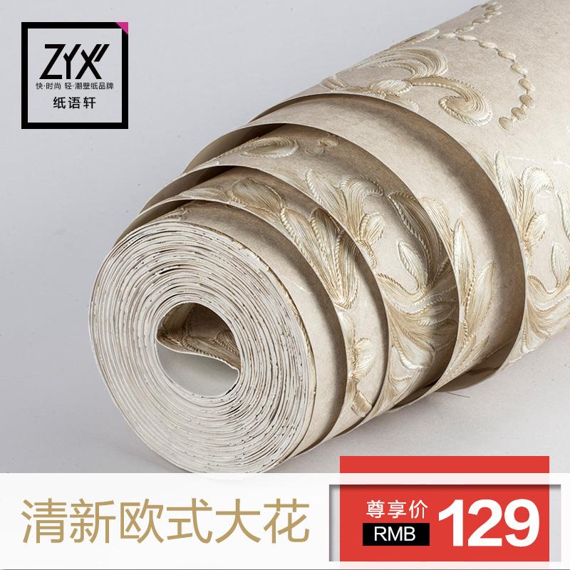 纸语轩壁纸欧式OM129