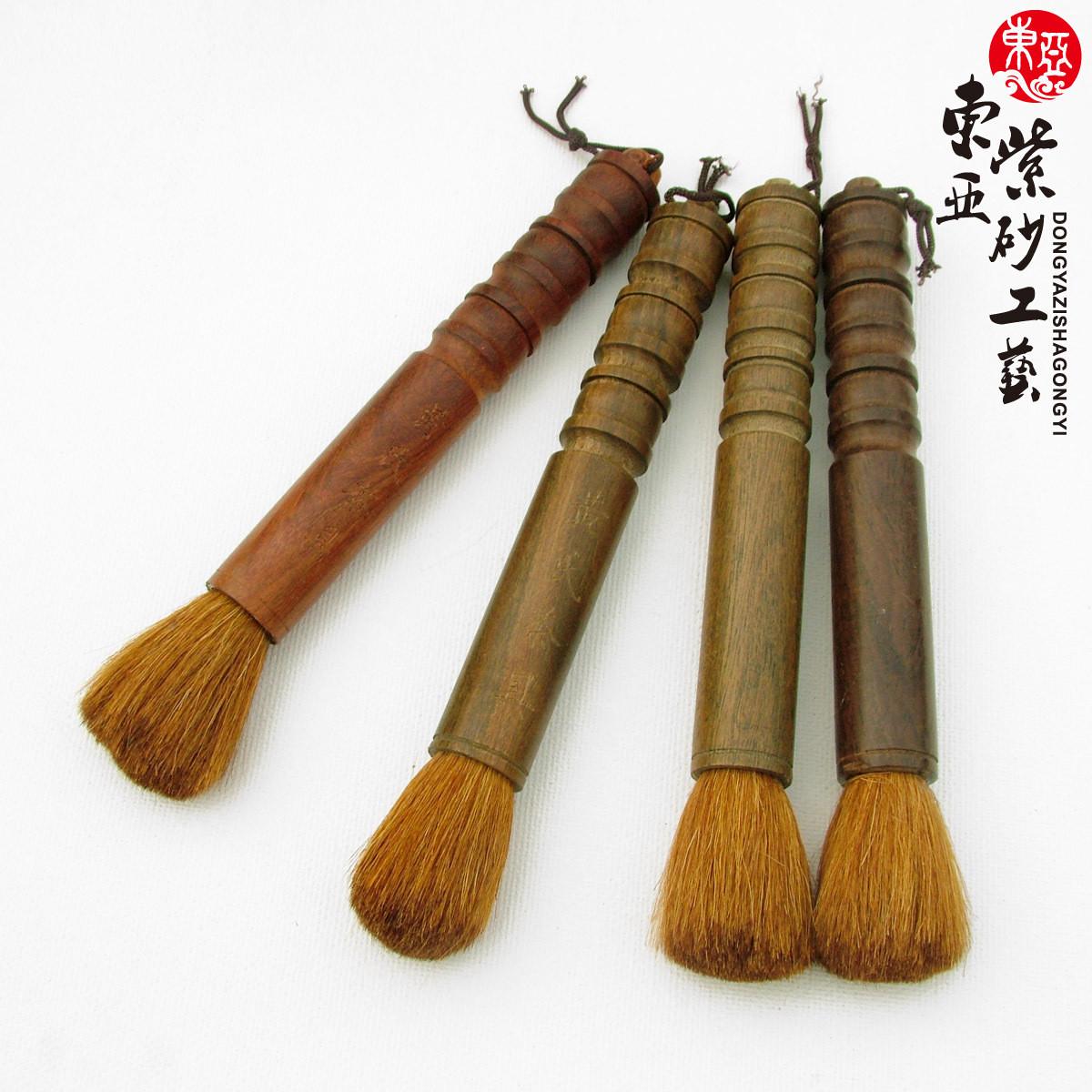 东亚宜兴紫砂茶道6632