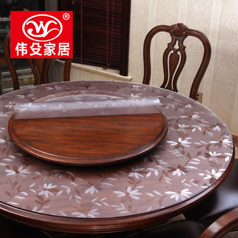伟殳家居透明桌垫ws-rbl-yz