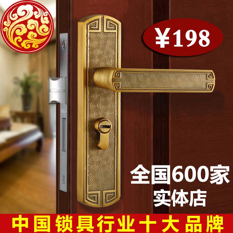 天奴五金中式门锁TL-WM9101