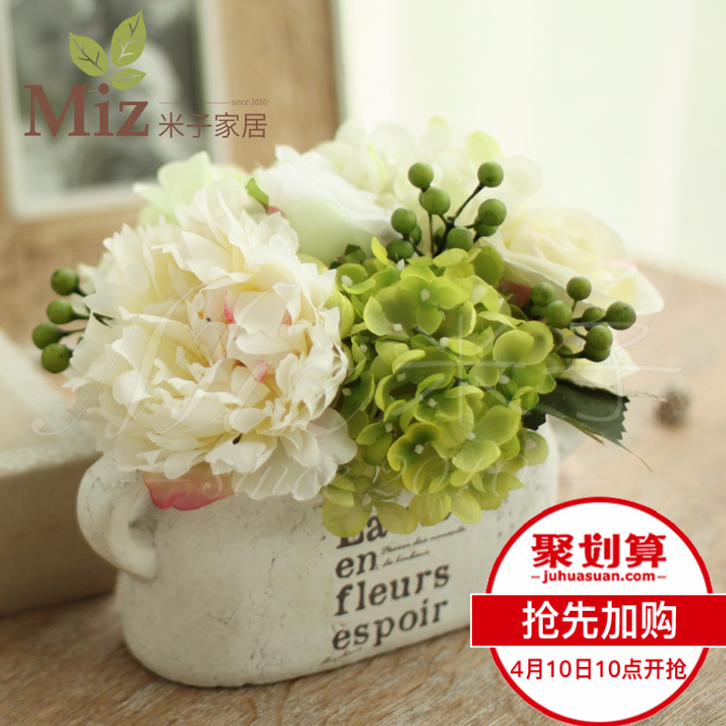 米子家居客干花绣球花HY01011703