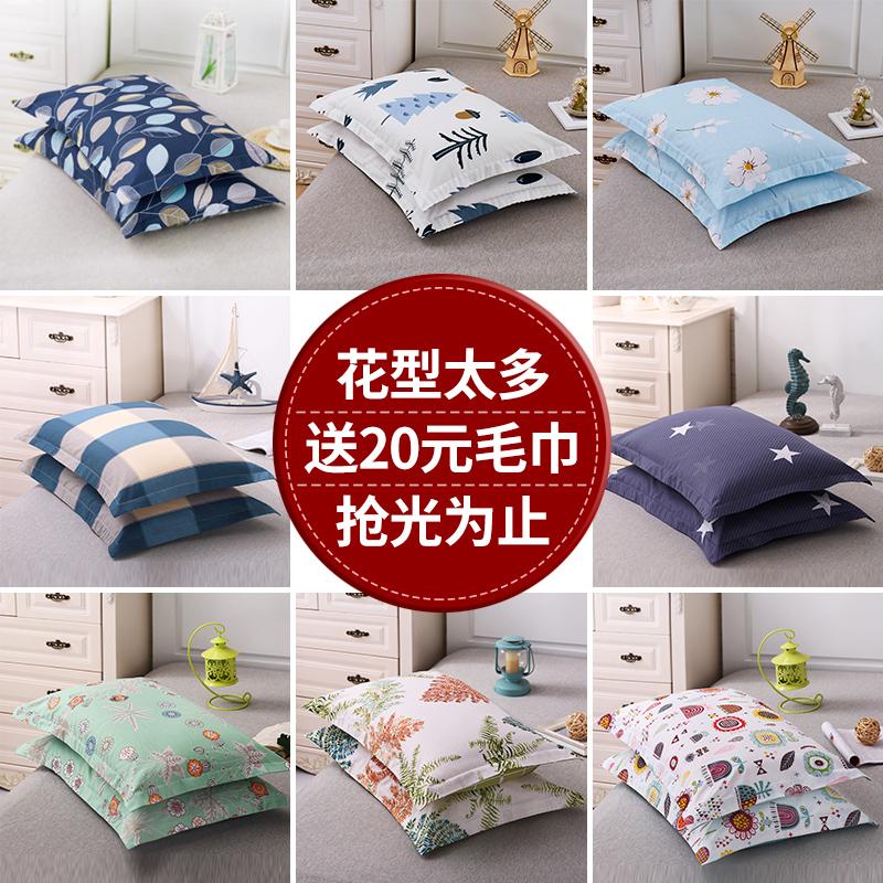 红瑞纺织一对装红瑞纯棉枕套T59227