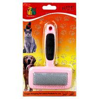 波奇网 宠物用品哈特丽宠物梳 狗狗针梳狗毛梳理美容狗梳子猫梳子