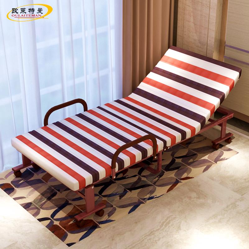 欧莱特曼折叠床可选1.2米单双人办公午休午睡陪护休息行军沙滩床