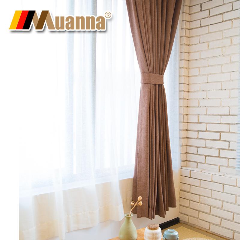 德国慕安娜天然长绒棉仿麻遮光成品窗帘FR-CL01