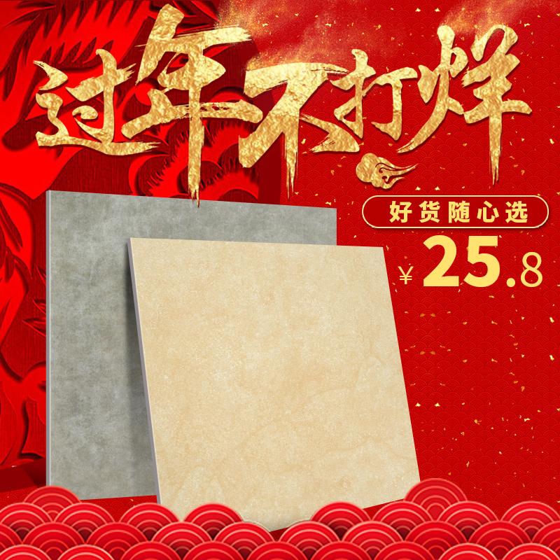 珊瑚海瓷砖FX6037