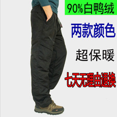 Insulated pants OTHER 8743 90%