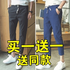 Casual pants H 75 1038