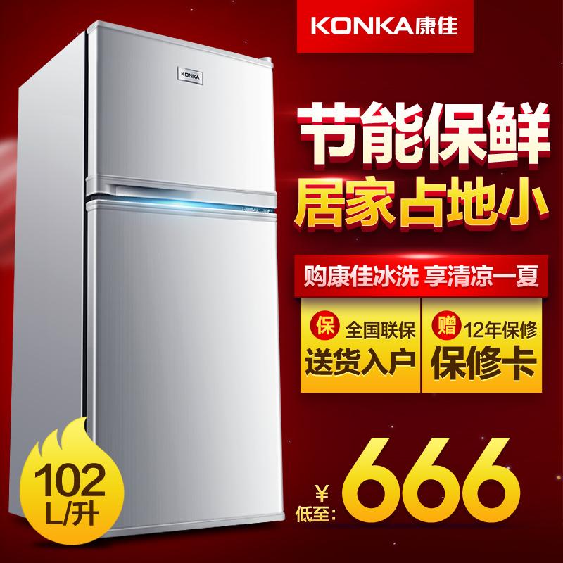 konka/康佳小冰箱bcd102s