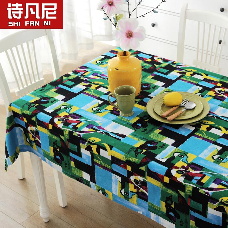 诗凡尼民族风餐桌布SFN-ZBYMJH588