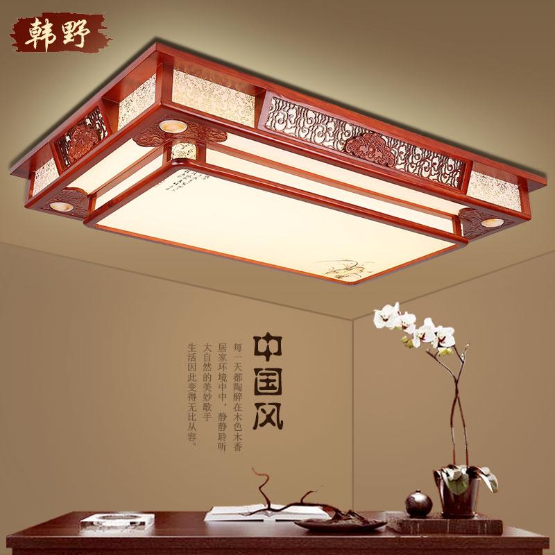 韩野木艺中式吸顶灯6945