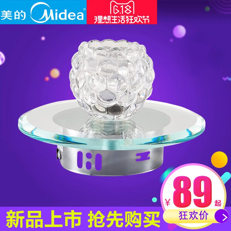 美的照明led水晶玻璃射灯MSD01-D04B