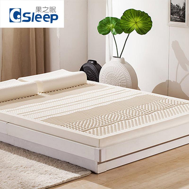 果之眠天然乳胶床垫乳胶床垫