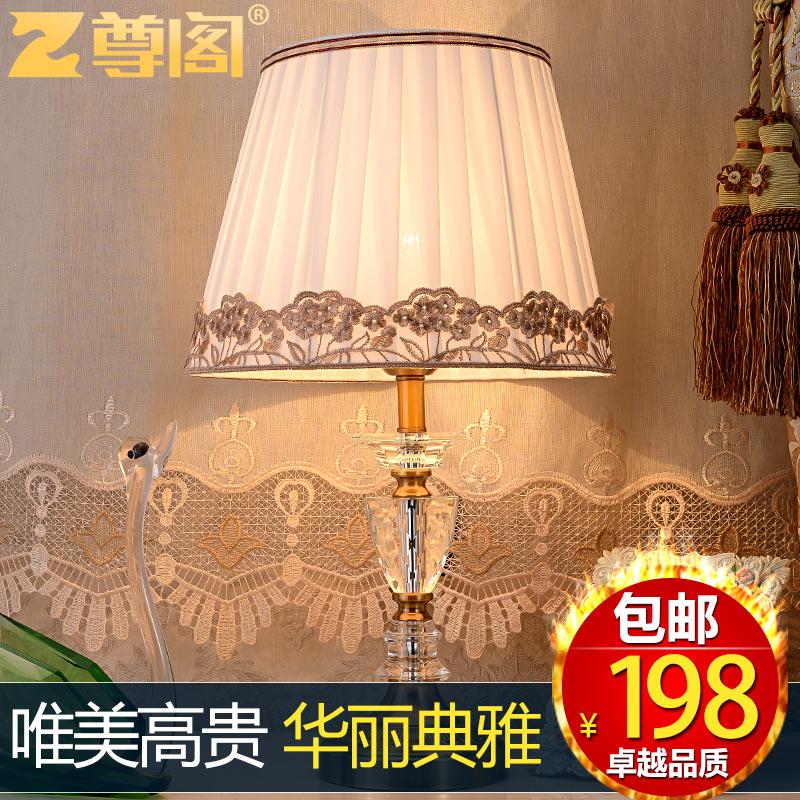 尊阁水晶台灯 Z246-01