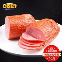 得利斯圆火腿肠大块精肉东北香肠腊肉纯肉培根烧烤肠500g*2根